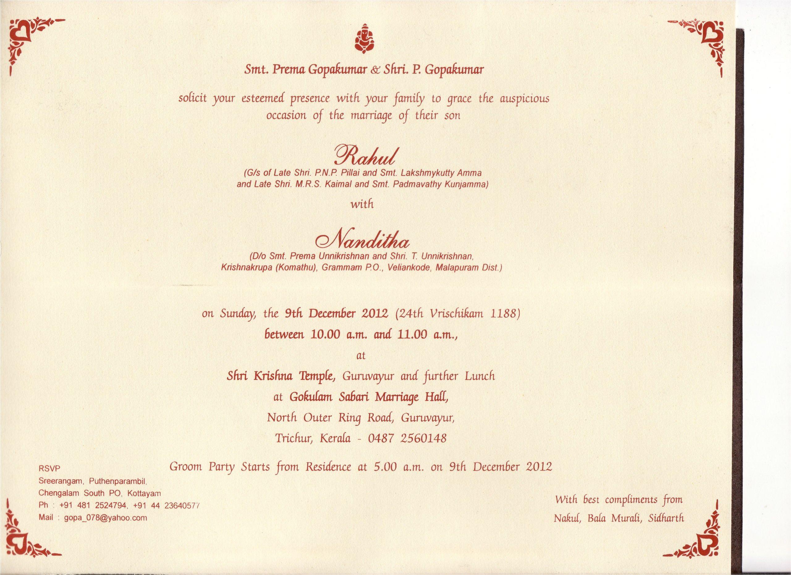 Kerala Hindu Wedding Card Matter In Malayalam Kerala Christian Wedding Invitation Cards Wordings Cobypic Com