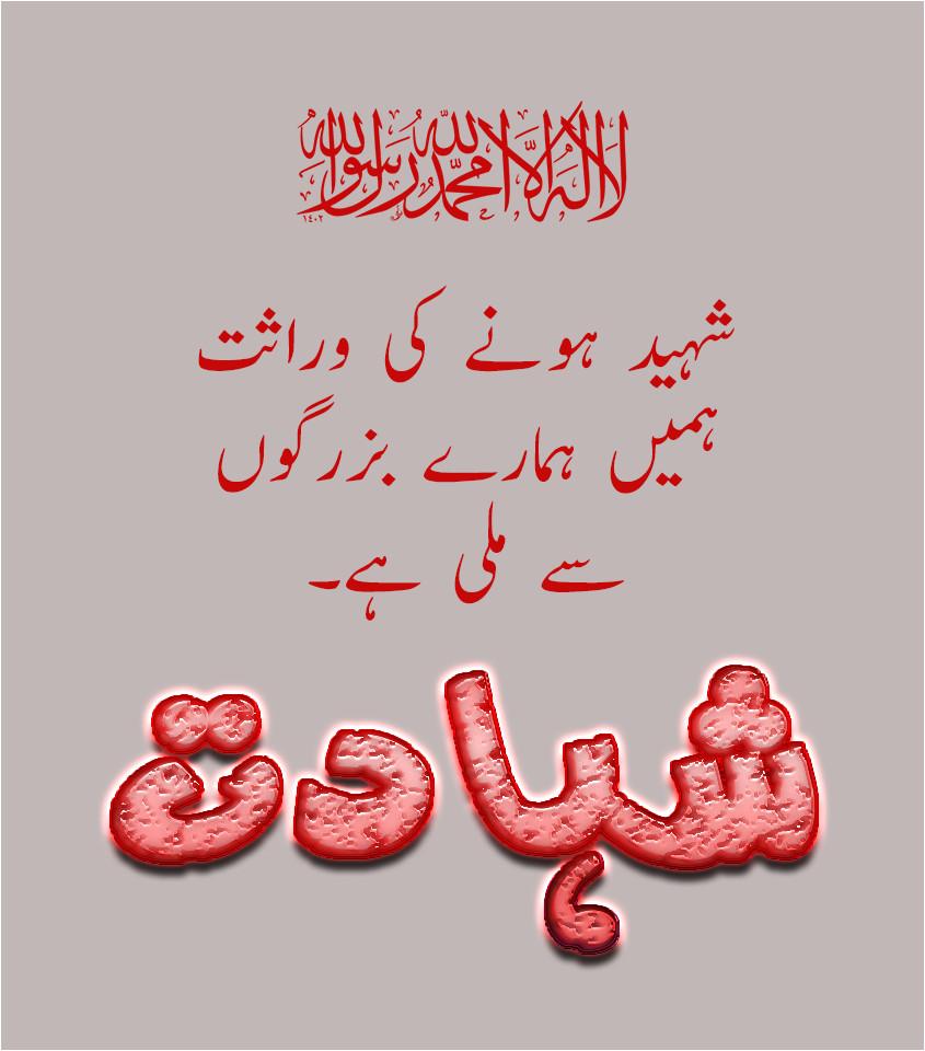 Love Card Kaise Bante Hain Faizan Faizanakhtar313 On Pinterest