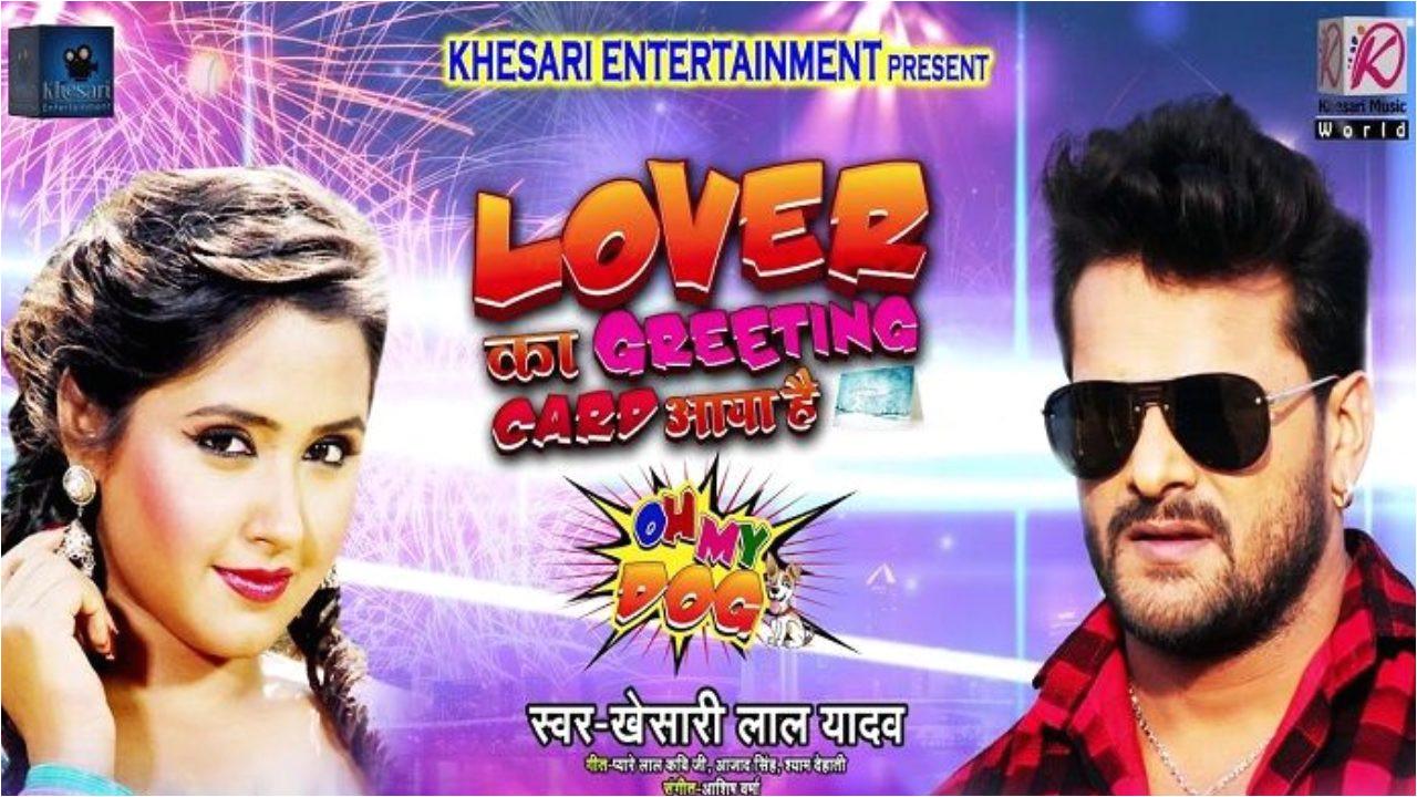 khesari new year song lover ka greeting card aaya hai 1280x720 jpg