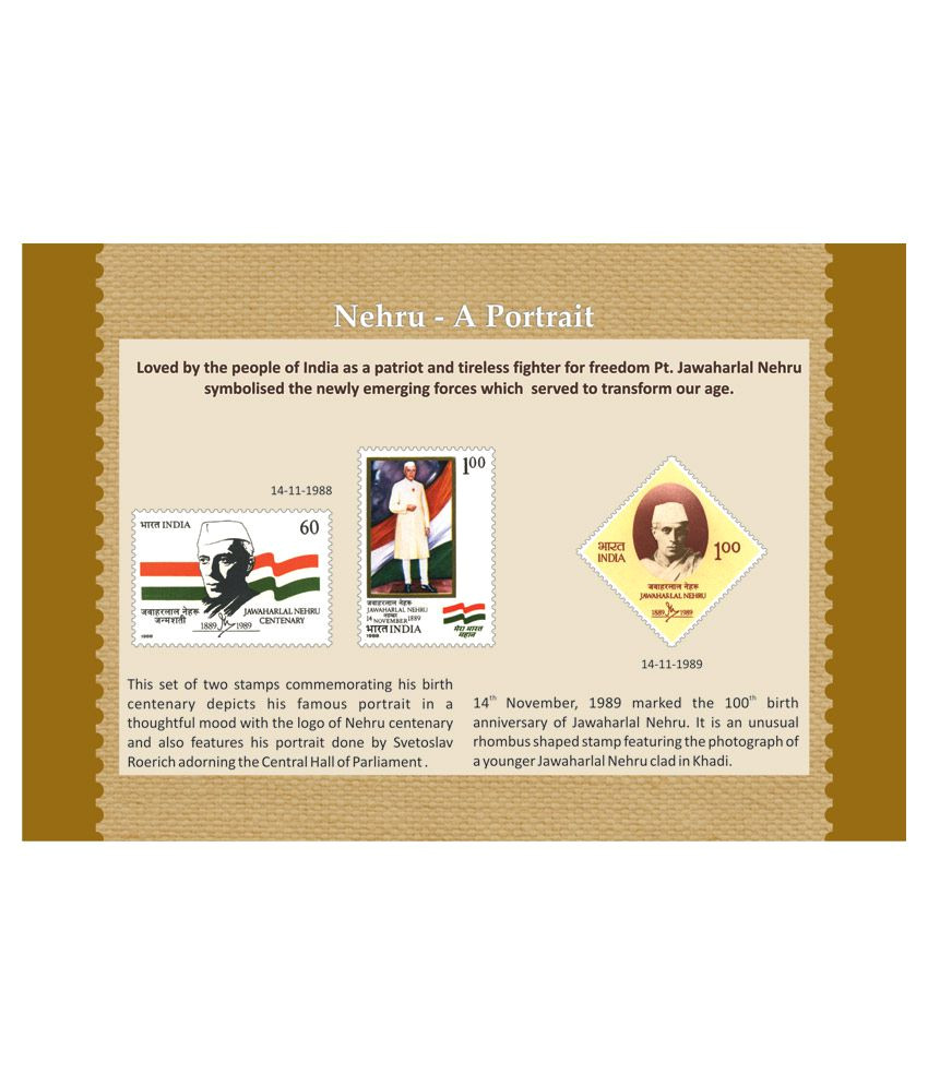 stamp booklet pandit jawahar lal sdl582920024 3 36b3b jpg