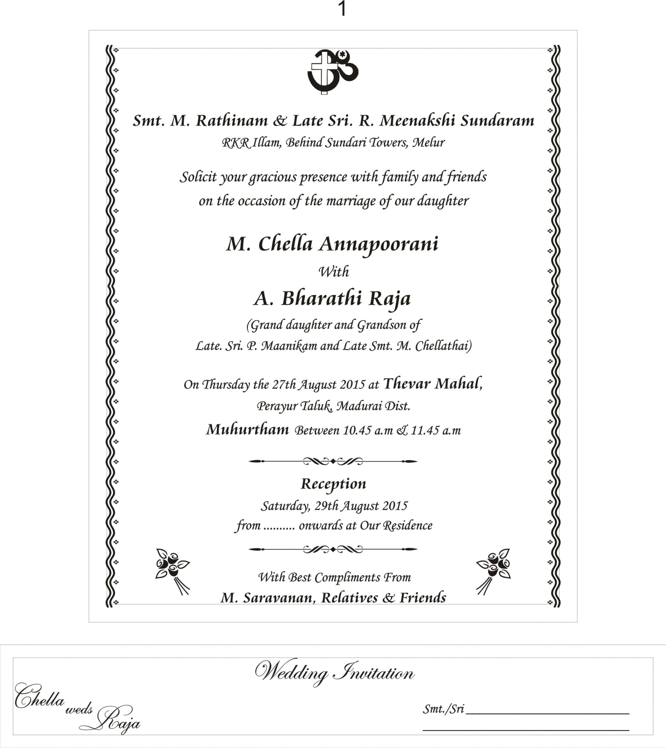 scroll wedding card templates scaled jpg