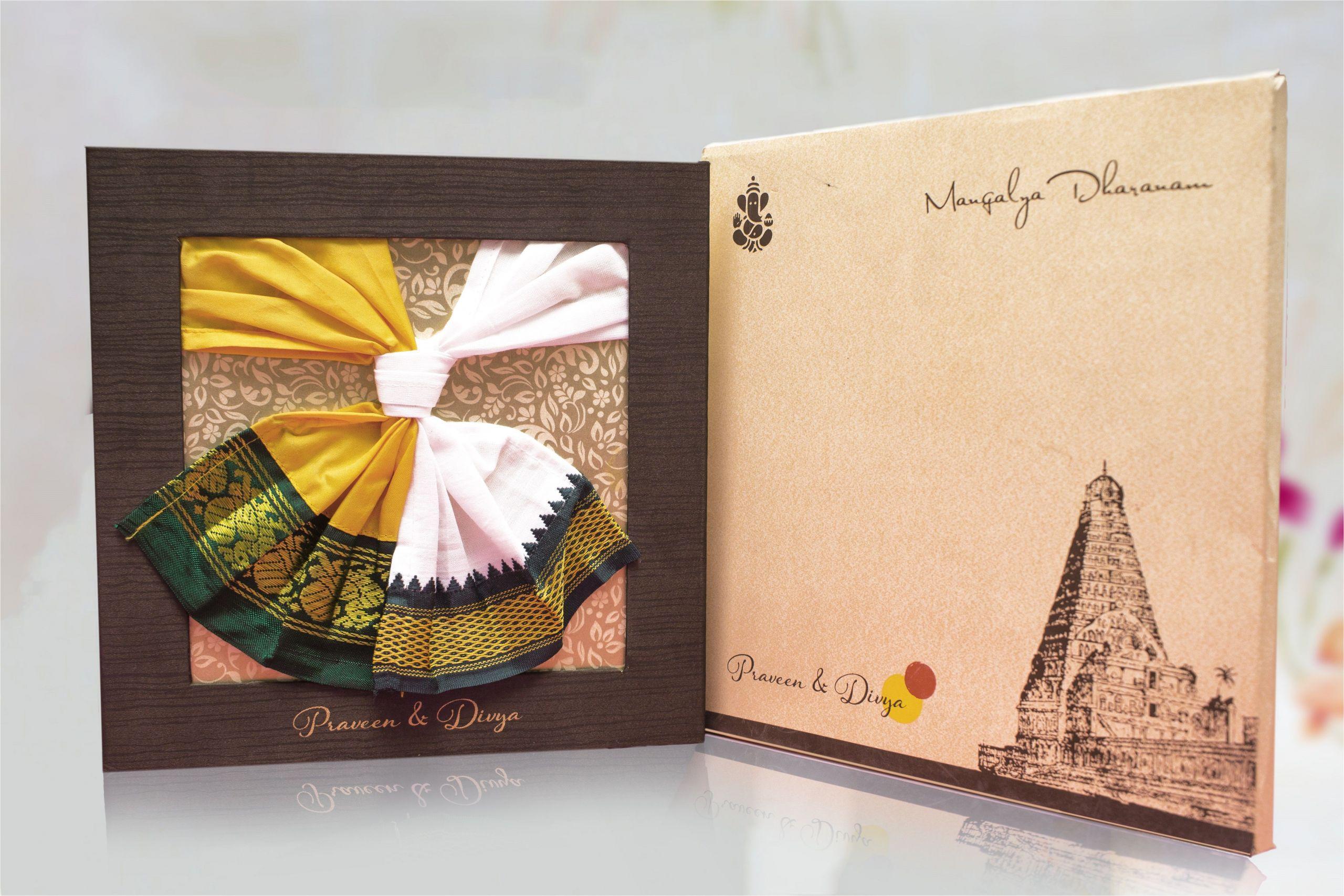 Modern Indian Wedding Card Designs Indian Creative Hindu Wedding Invitation which Brings the