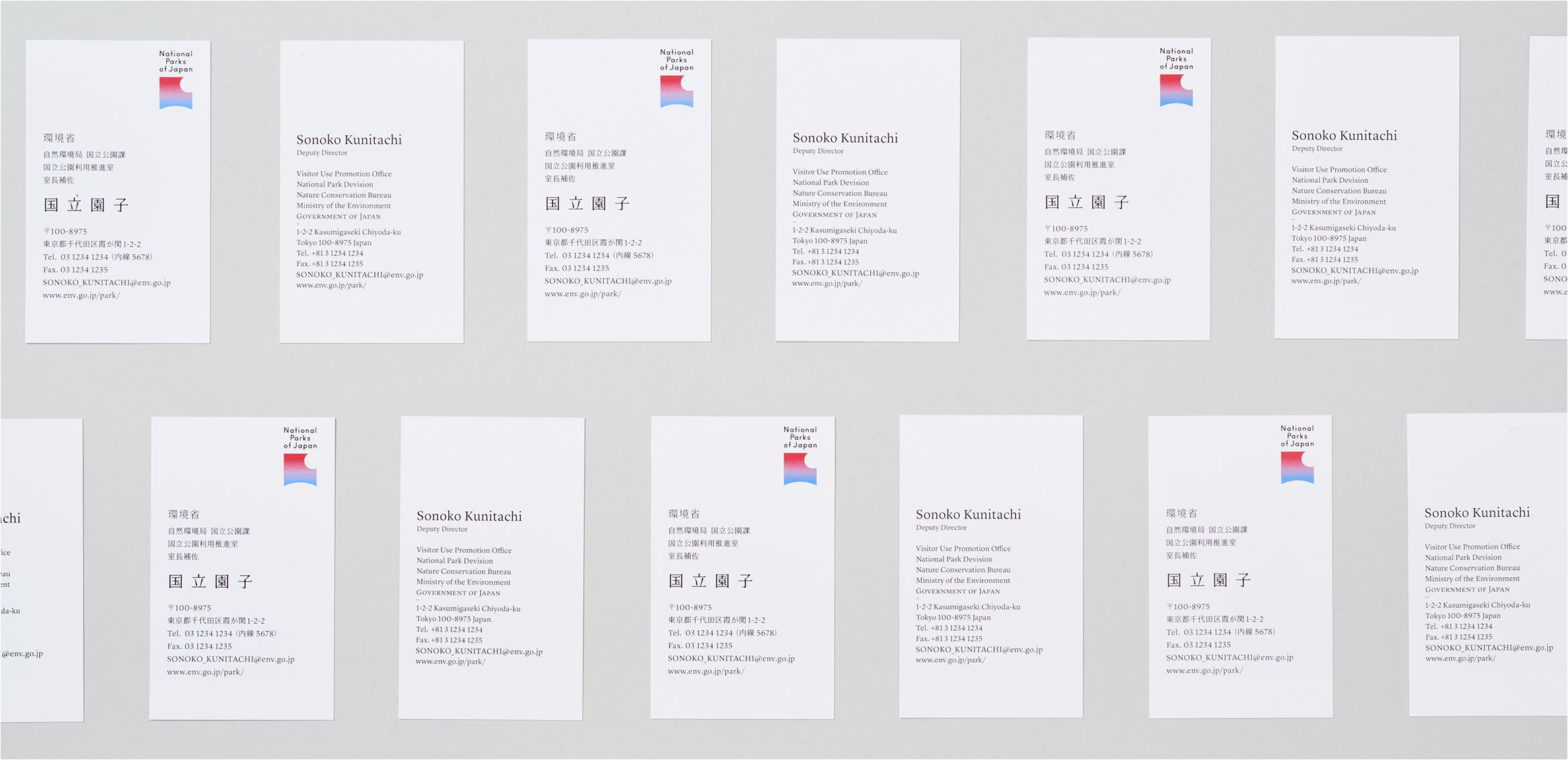Name for A Business Card In Japan National Parks Of Japan Vi2ae C with Images Visiting