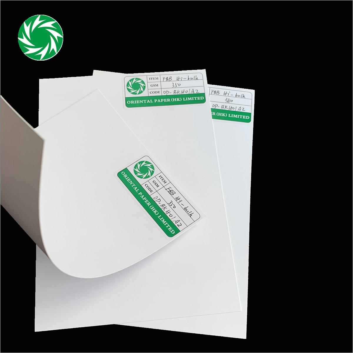 china top brand paper supplier gc1 folding box board jpg