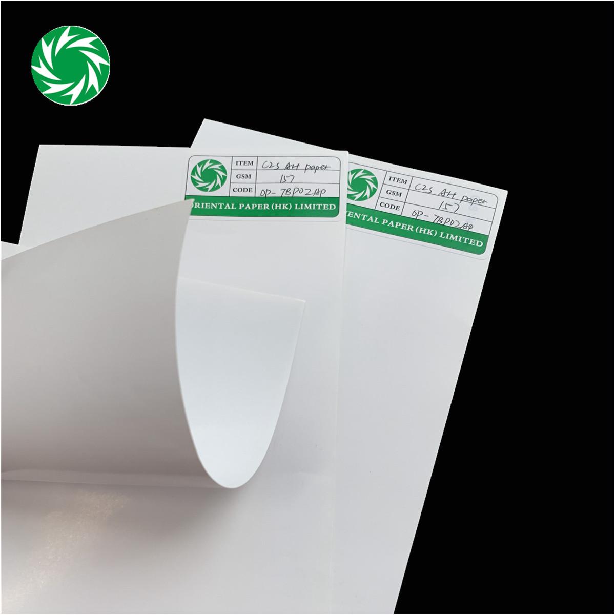 fsc certified 350gsm c2s art paper jpg