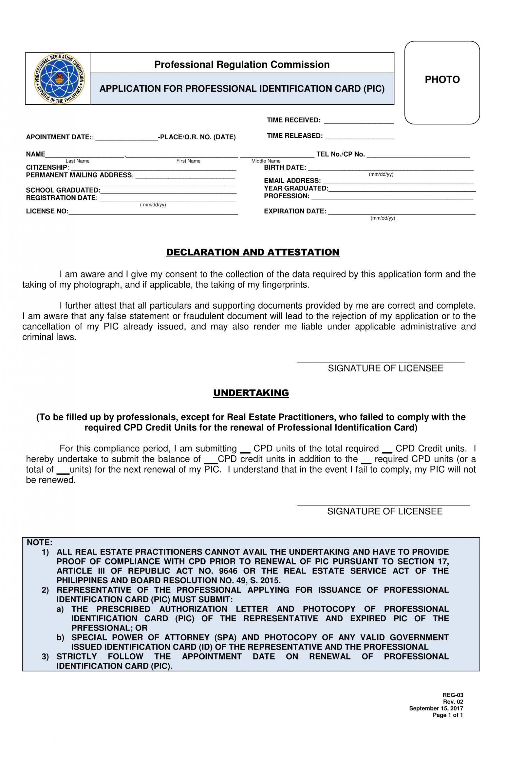 Prc Application for Professional Identification Card forms Professional Regulation Commission