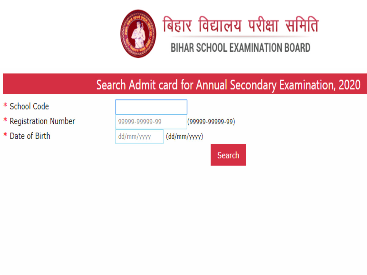 Raj Police Admit Card Name Wise Bihar Board Dummy Admit Card Bseb 10th 12th Board Exam