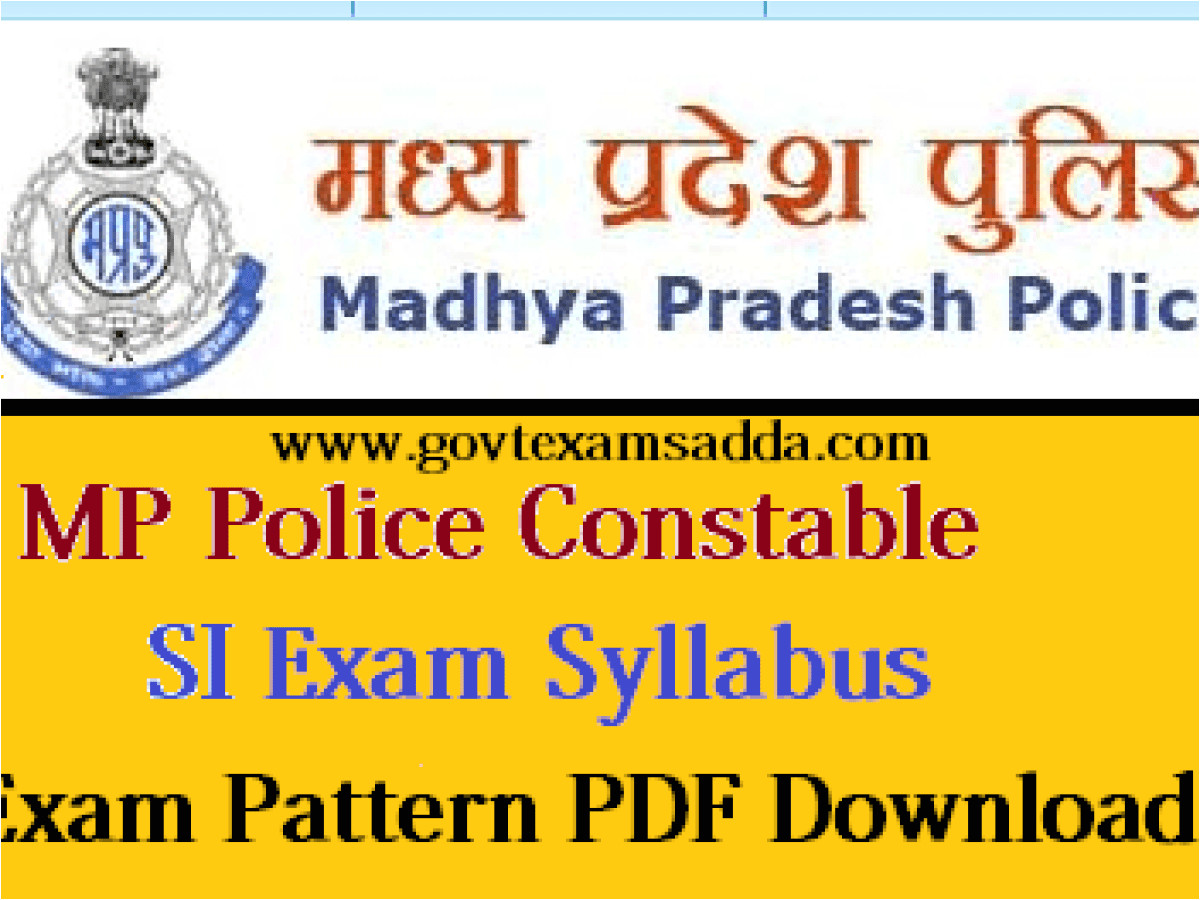 mp police constable syllabus png