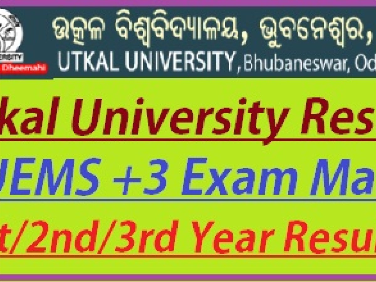 uuems 3 exam results 2019 jpg