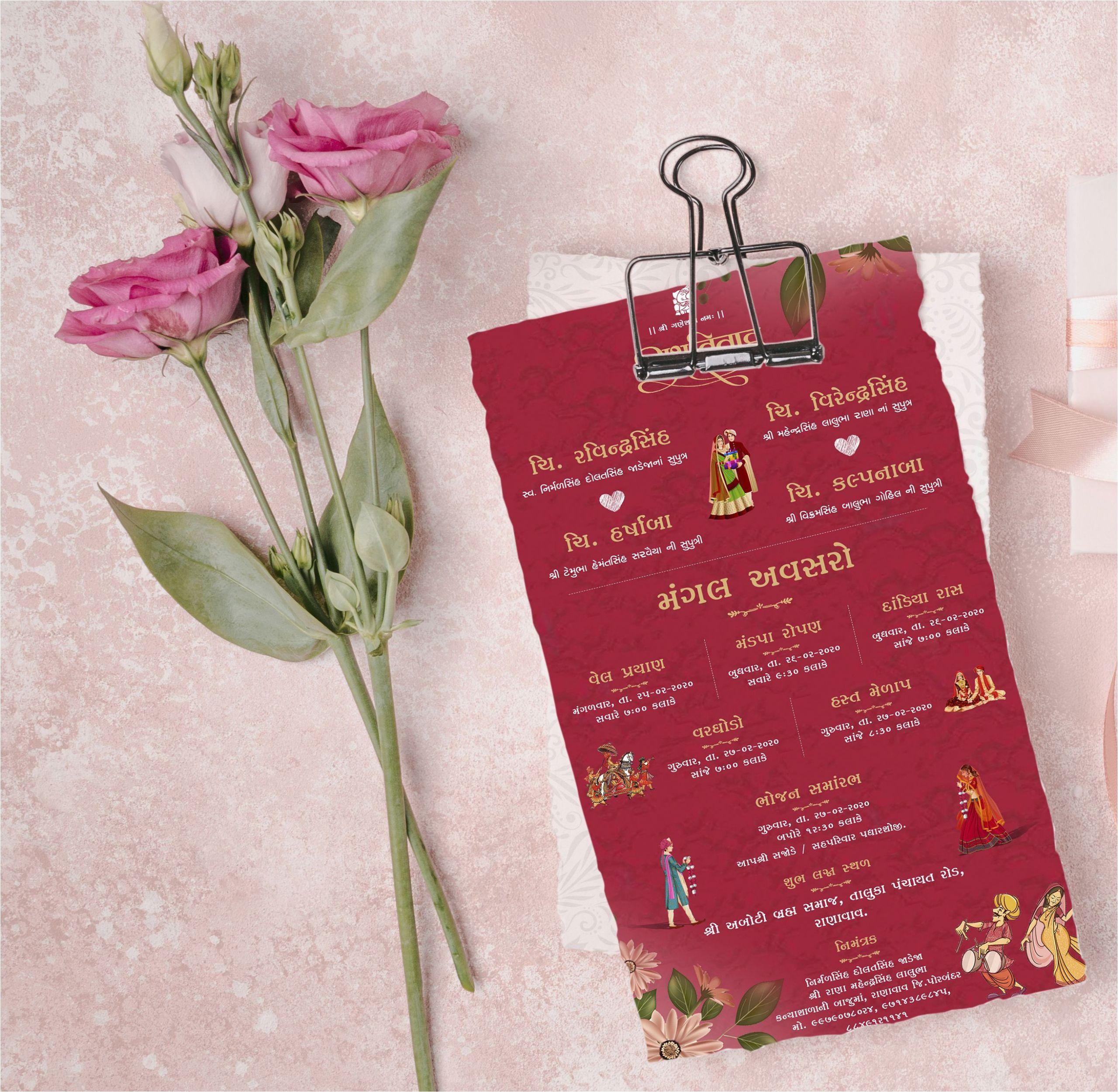 Shaadi Ke Card Ke Flower Marriage Invitation Card In Gujarati Gujarati Lagn Amntran