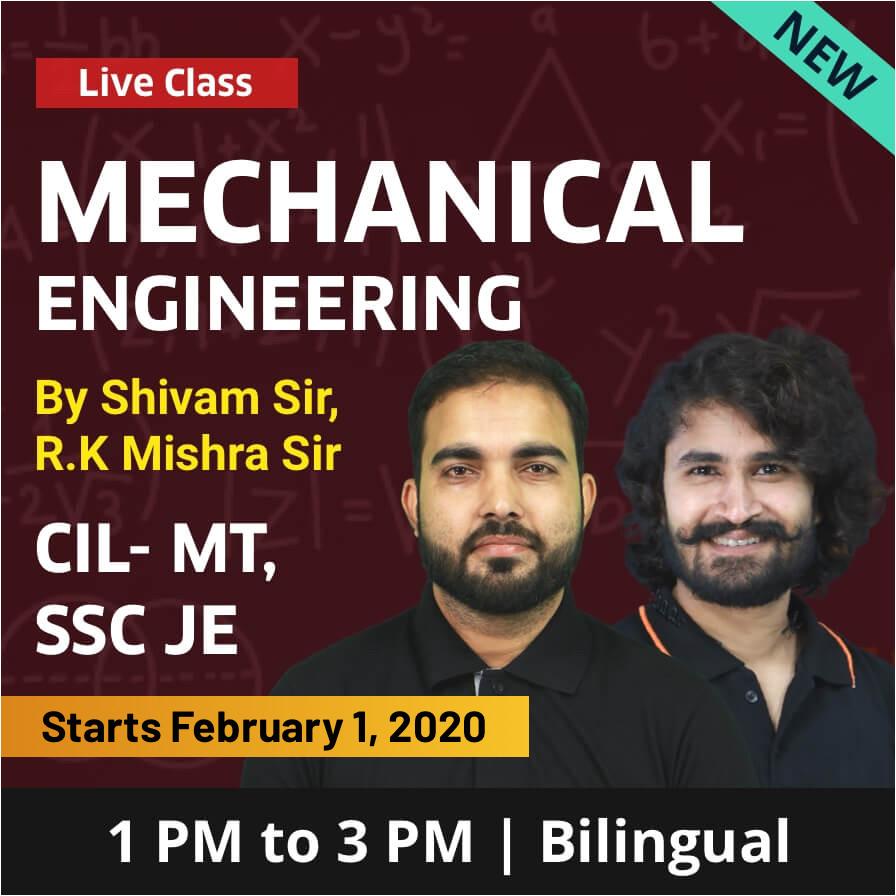 mechanical 202 1580102890139 jpg