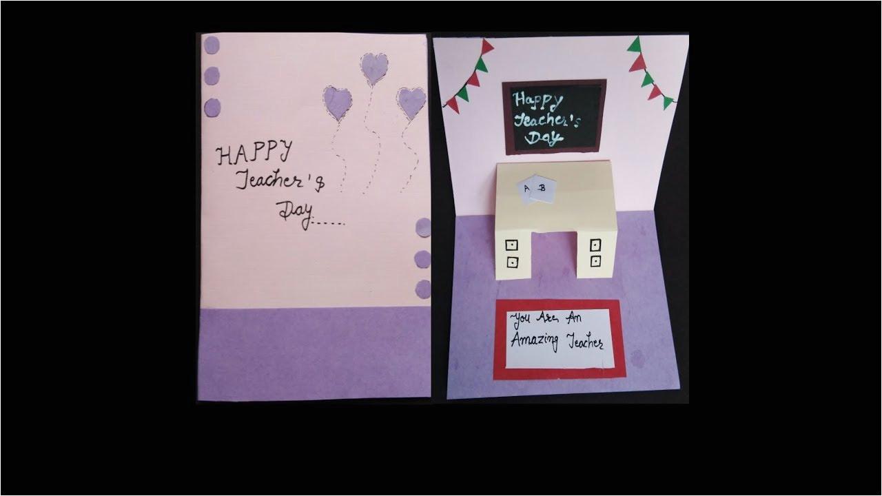 Teachers Day Best Card Making How to Make Teacher S Day Card Diy Greeting Card Handmade Teacher S Day Pop Up Card Idea
