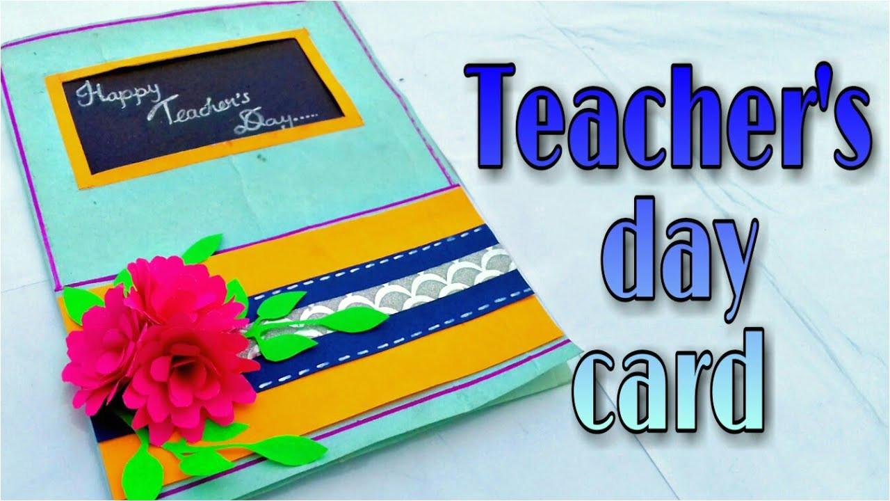 teachers day ka card kaise banaye  williamsonga
