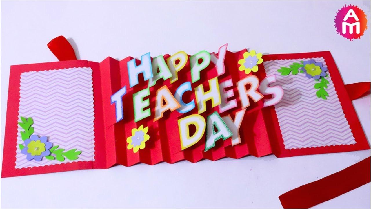 Teachers Day Ke Upar Card Diy Teacher S Day Card Handmade Teachers Day Card Making Idea 3d Pop Up Card Artsy Madhu 31