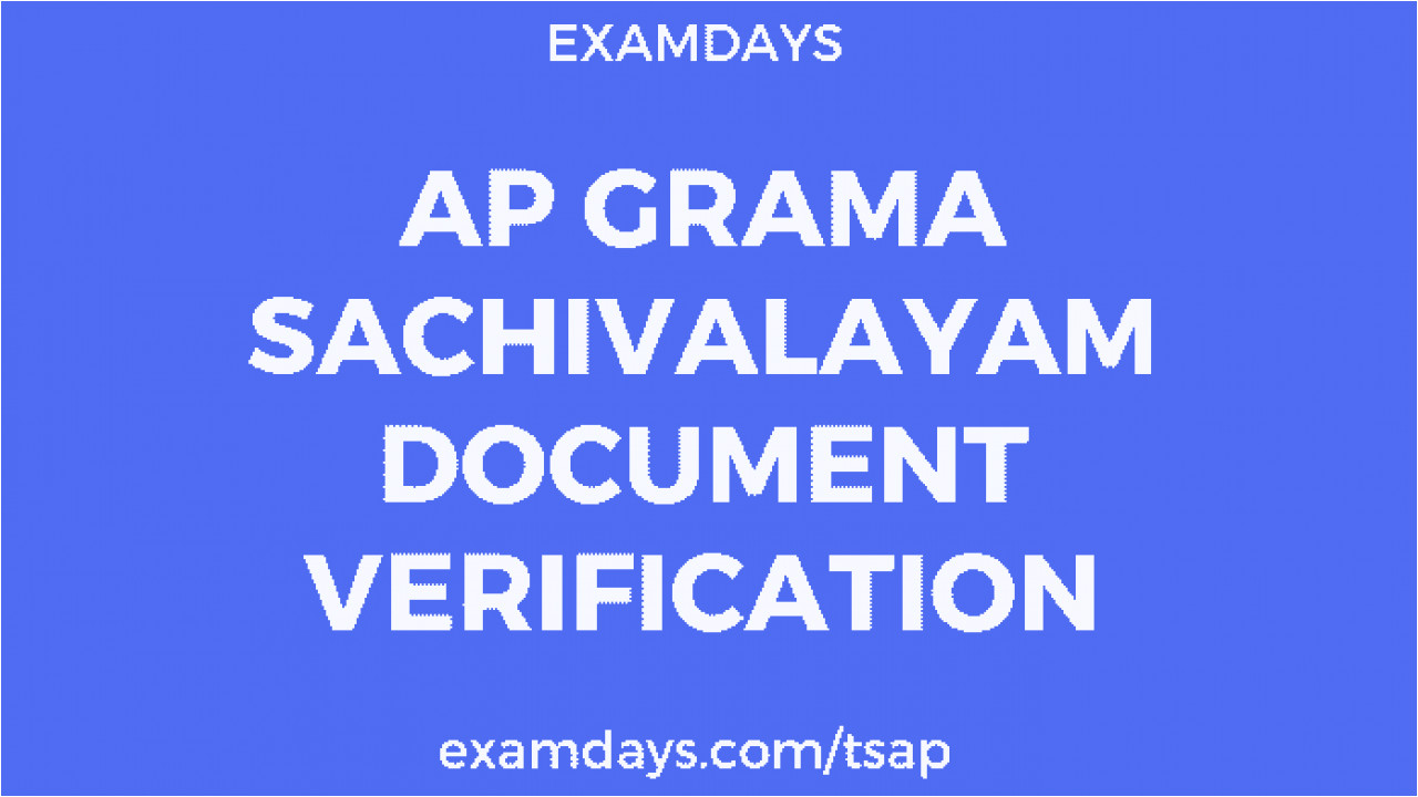 ap grama sachivalayam document verification 1280x720 png