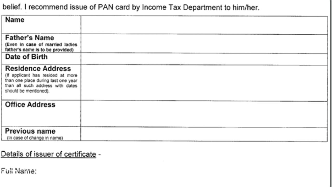 pan verification certificate thumb 1280x720 png