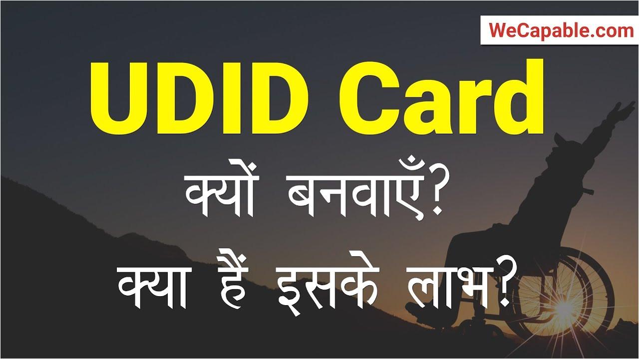 unique id card for handicapped  williamsonga
