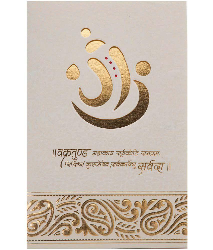 sevenpromises white hindu wedding card sdl363031259 1 d5034 jpg