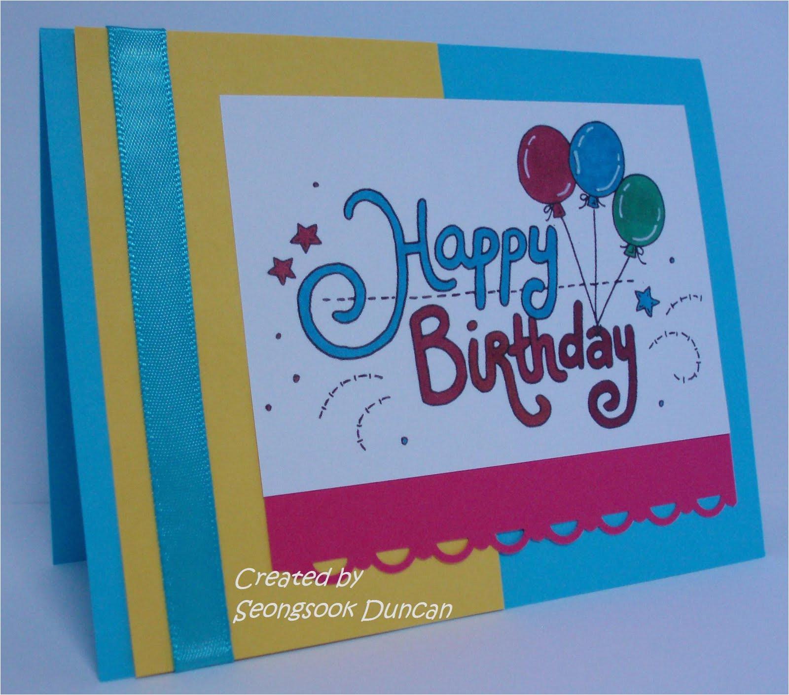 happy birthday 1 jpg