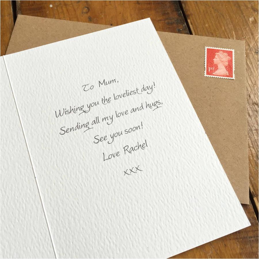 original food of love literary quote valentines card jpg