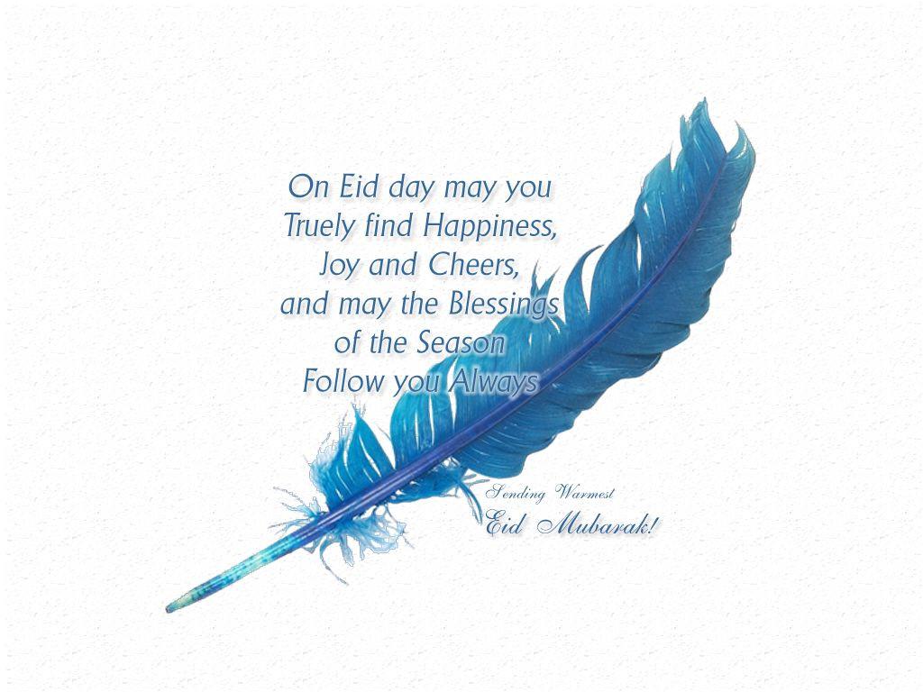 What to Write On Eid Card Eid Mubarak Images Whatsapp Whatsapp Eid Mubarak Images
