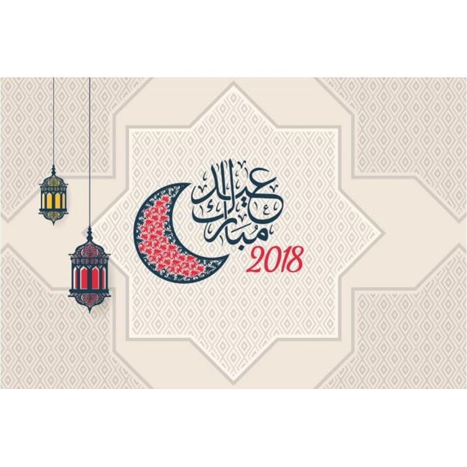 Write Name On Eid Card Beautiful Eid Mubarak Arabic Calligraphy Text Vector