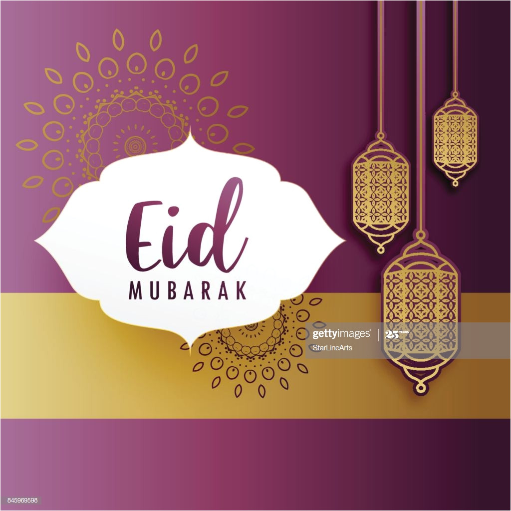 creative eid festival greeting with hanging lamps vector id845969598