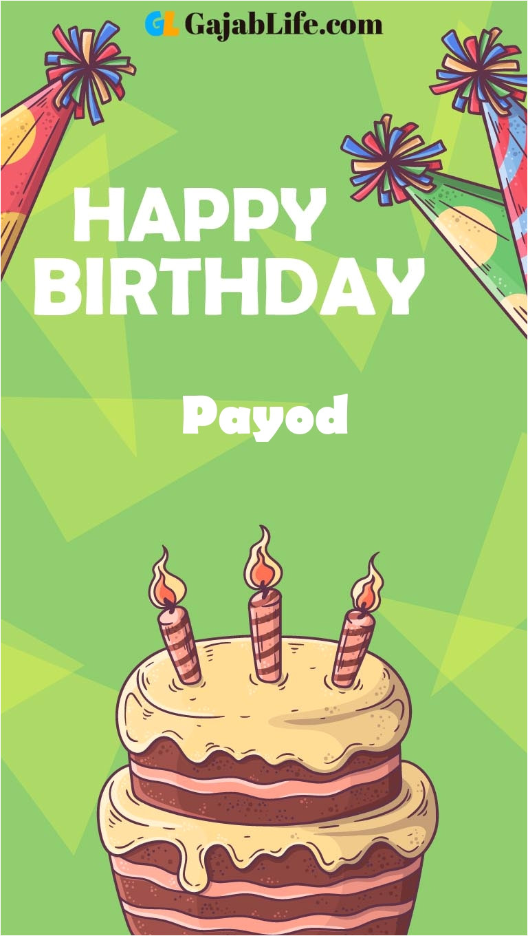 payod happy birthday cake with name happy birthday card with name 1