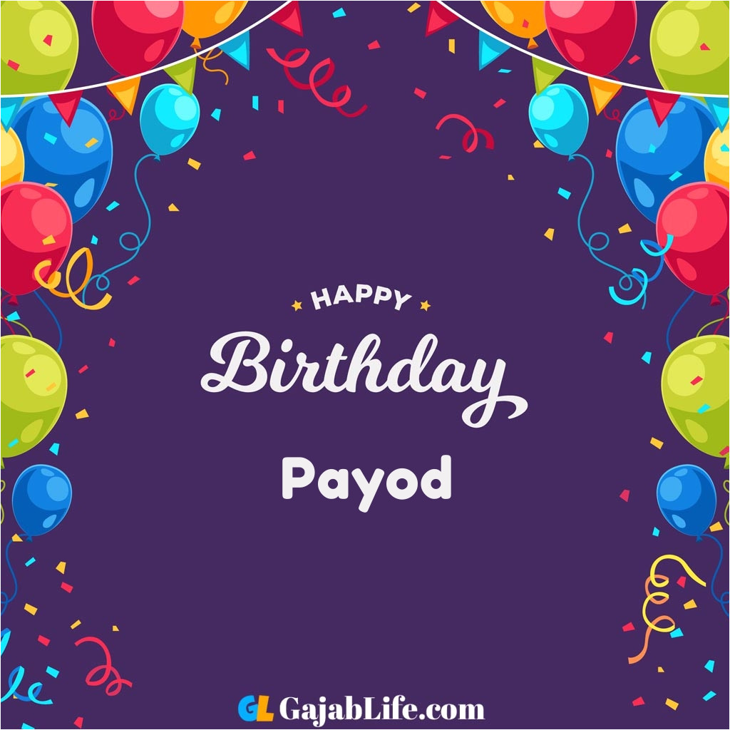 payod happy birthday wishes images with name 1