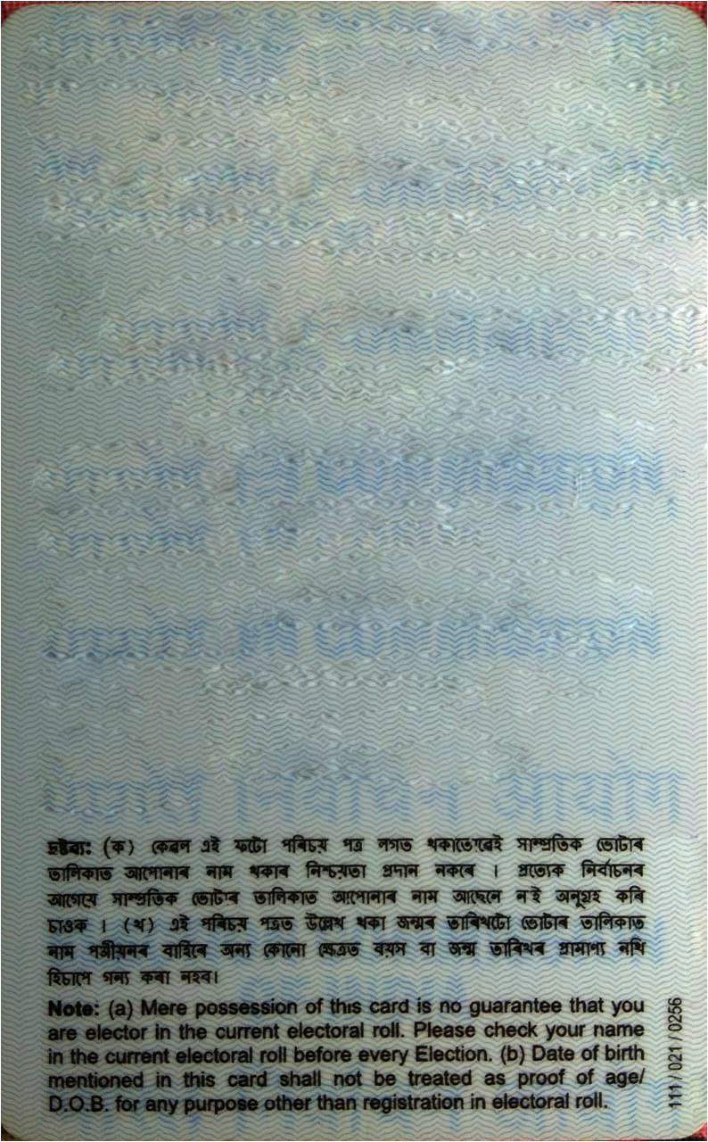 Blank Voter Id Card Download Blank Pvc Voter Id Card Epic Pdf Jpeg Blank Voter