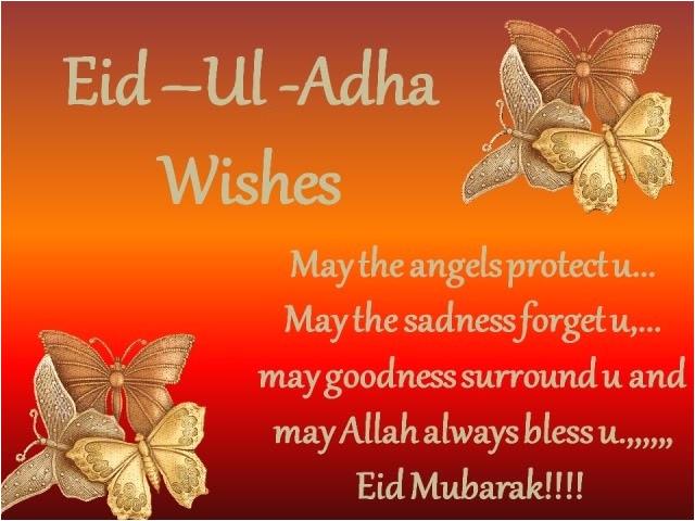 eid ul adha ecard wishes