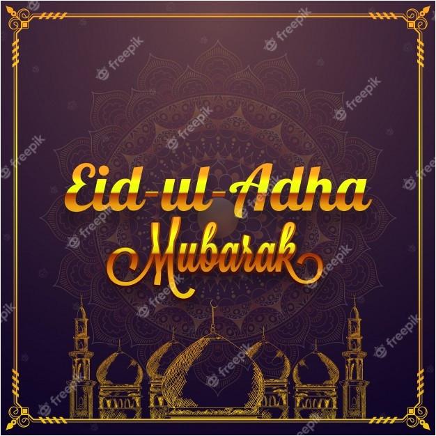 eid ul adha mubarak greeting card with mosque