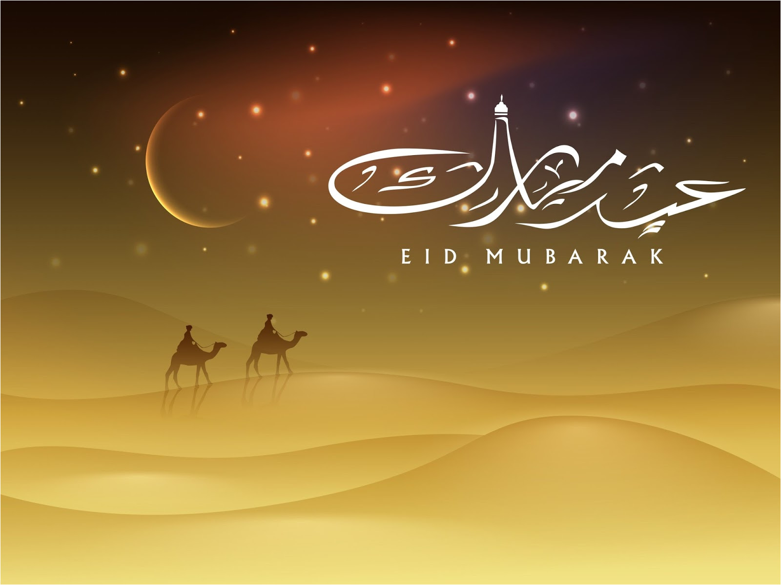 happy eid ul adha 2016 wishes messages
