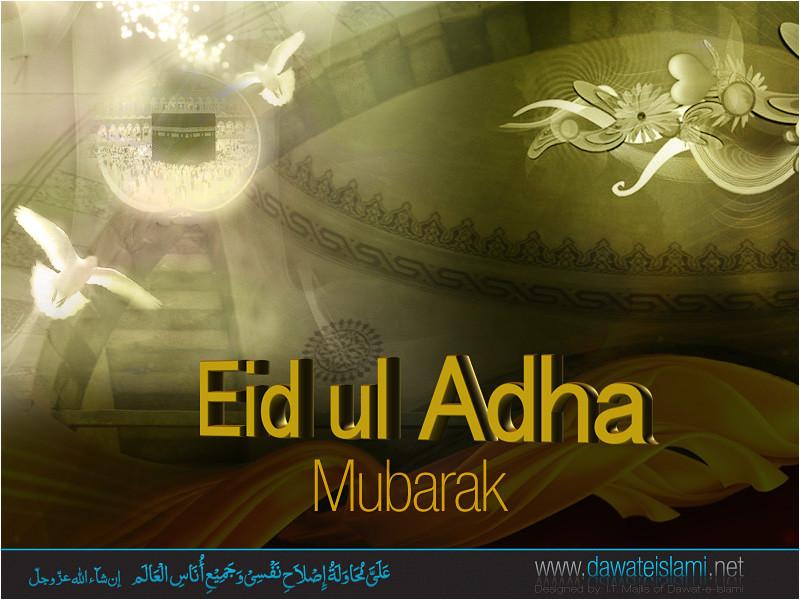 eid ul adha greeting cards