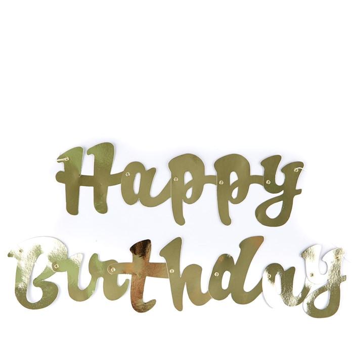 gold script happy birthday banner