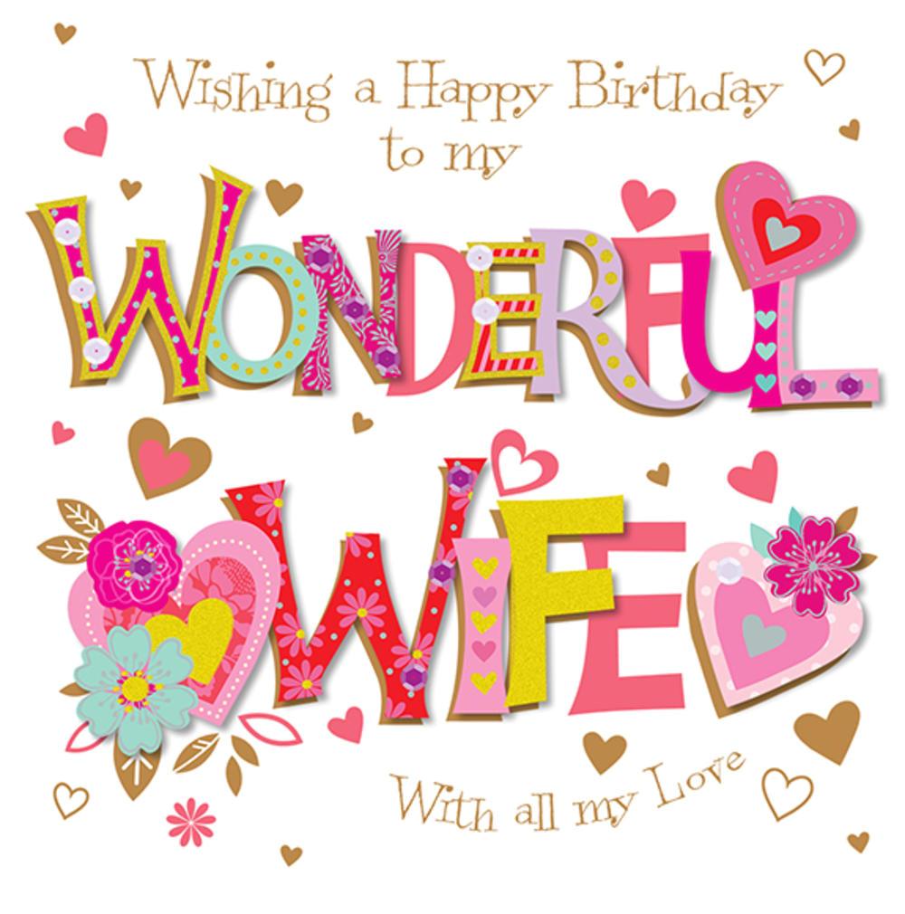 Happy Birthday to Wife Card Wishing My Wonderful Wife Happy Birthday Greeting Card