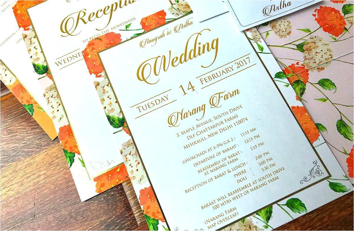 insert for wedding invitation template