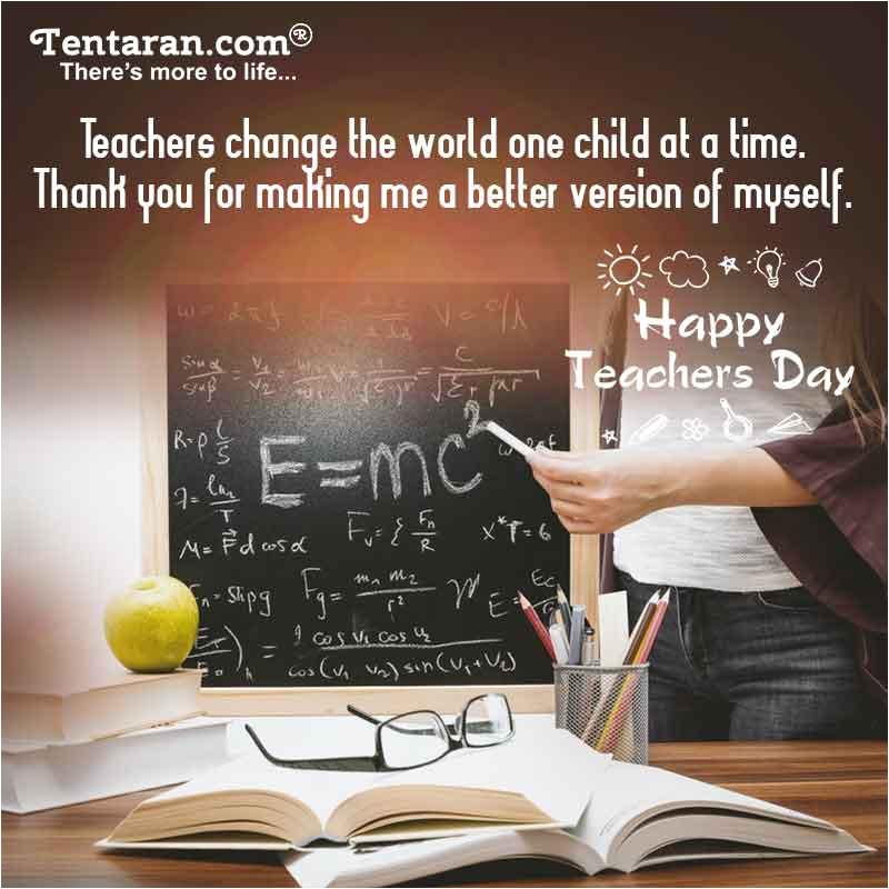 happy teachers day quotes wishes unique messages