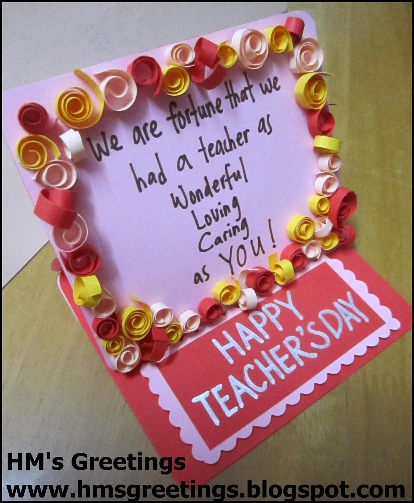 teachers day card 1