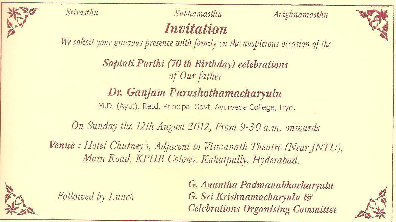 invitation card format for teachers day