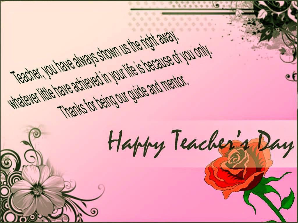 Teachers Day Invitation Card Writing Invitation Letter for Teachers Day Function 5th Sept