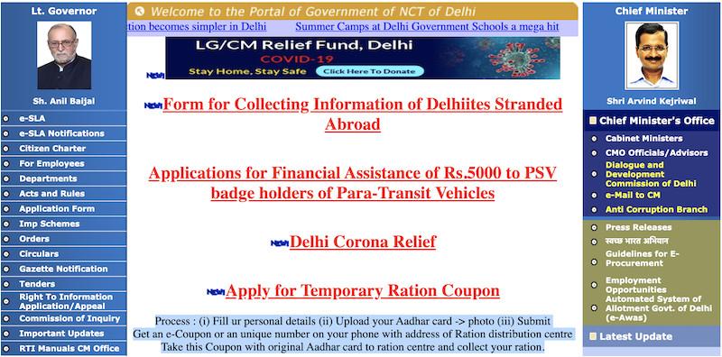delhi ration card e coupon registration