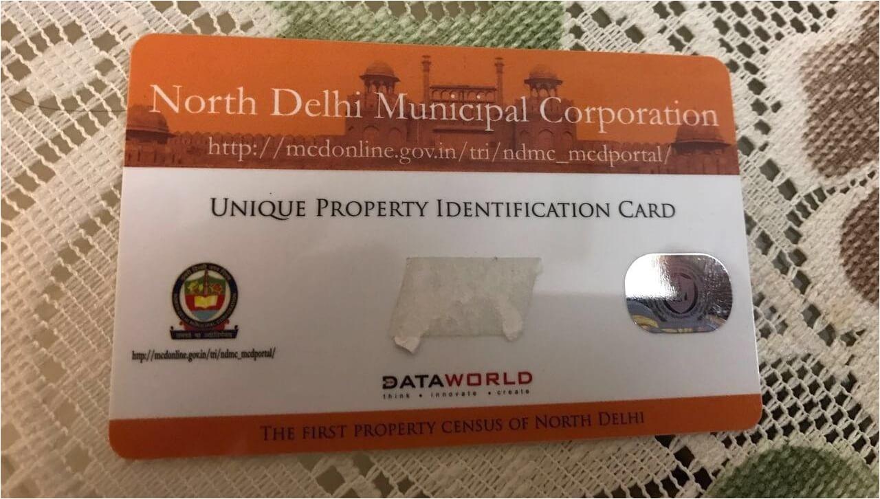 e property pass book eppb