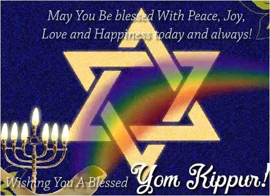 blessings of yom kippur