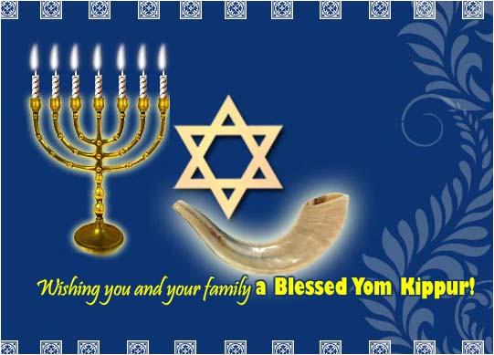 peace on yom kippur