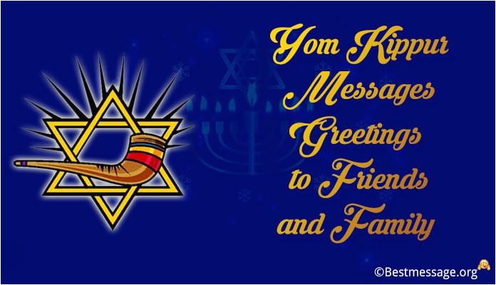 yom kippur messages greetings