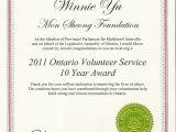 10 Year Service Award Certificate Template Dancepooh Ca event 2011