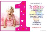 1st Birthday Invitation Card for Baby Girl Pin Auf Invitation Wording