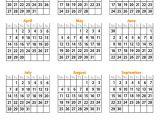 2014 Annual Calendar Template Free Calendar Template 2014 Sadamatsu Hp