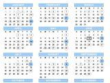 2017 Biweekly Payroll Calendar Template Excel Biweekly Payroll Calendar 2017 Calendar Template 2018